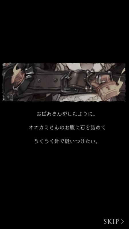 f:id:yuyu001:20170806010721j:plain