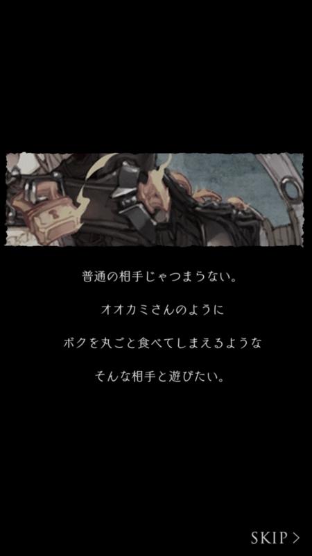 f:id:yuyu001:20170806010737j:plain