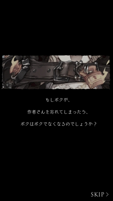 f:id:yuyu001:20170806010849j:plain
