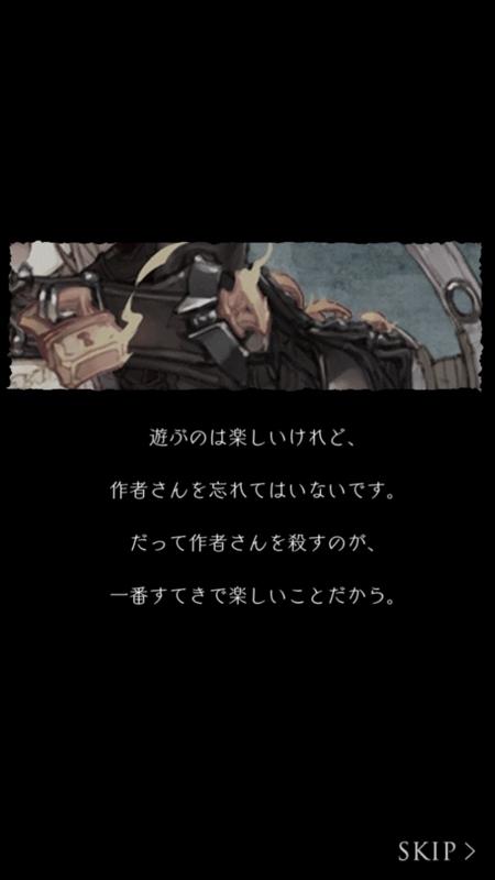 f:id:yuyu001:20170806010904j:plain