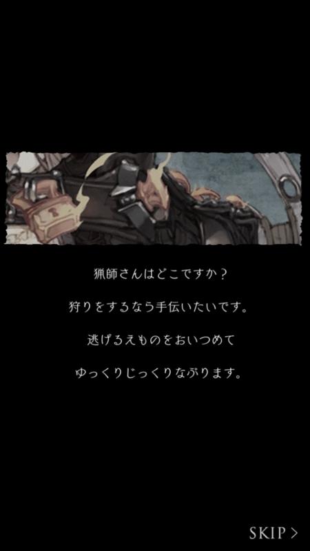 f:id:yuyu001:20170806014817j:plain