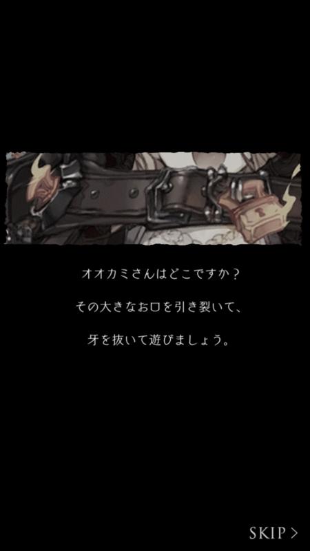 f:id:yuyu001:20170806014830j:plain