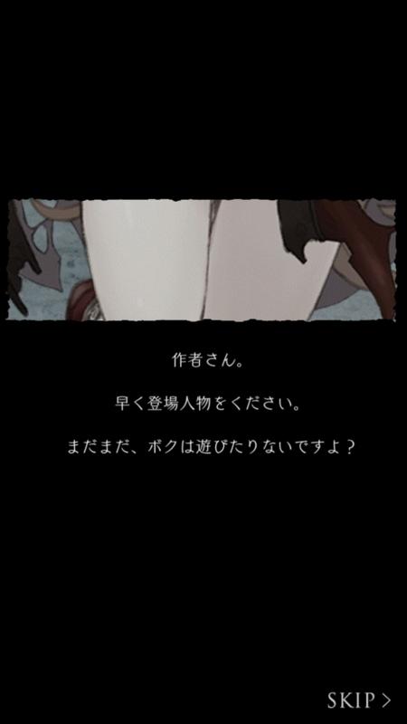 f:id:yuyu001:20170806015150j:plain