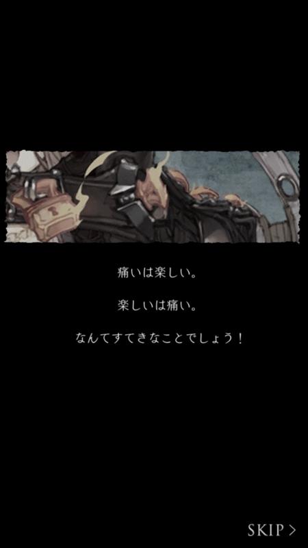 f:id:yuyu001:20170806015200j:plain