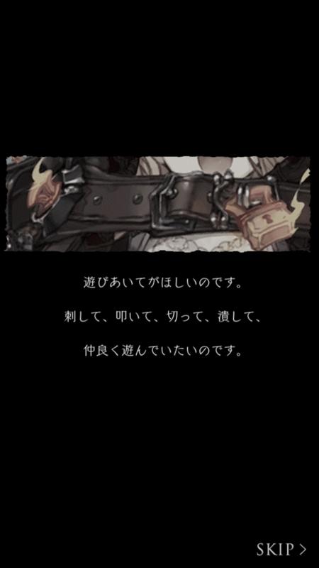f:id:yuyu001:20170806015211j:plain