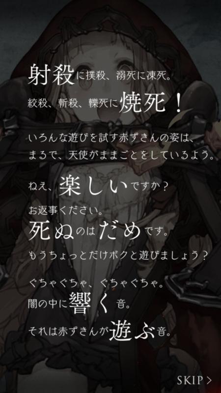 f:id:yuyu001:20170806015346j:plain