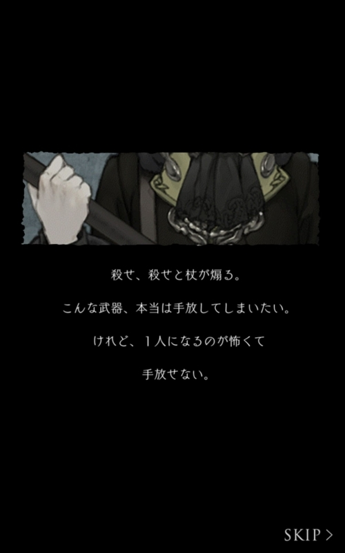f:id:yuyu001:20170814001636j:plain
