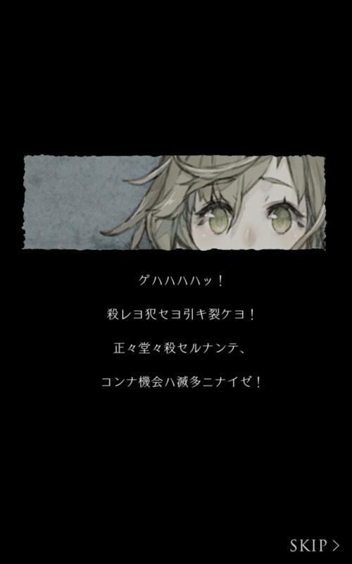 f:id:yuyu001:20170814001645j:plain