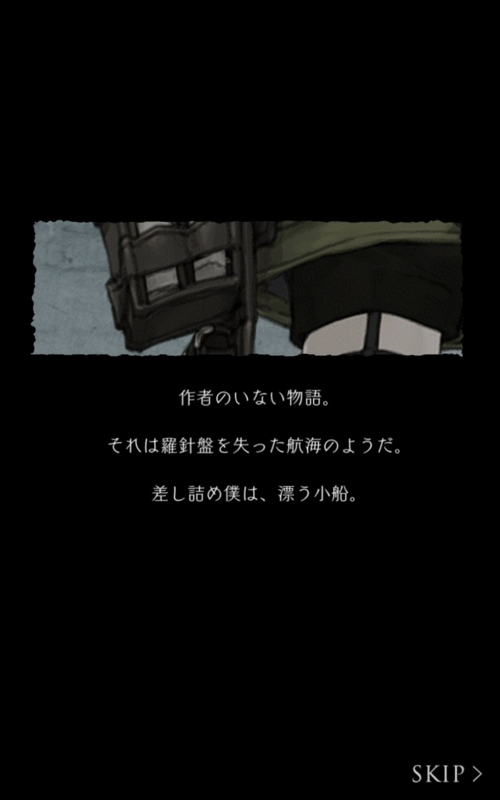 f:id:yuyu001:20170814001655j:plain