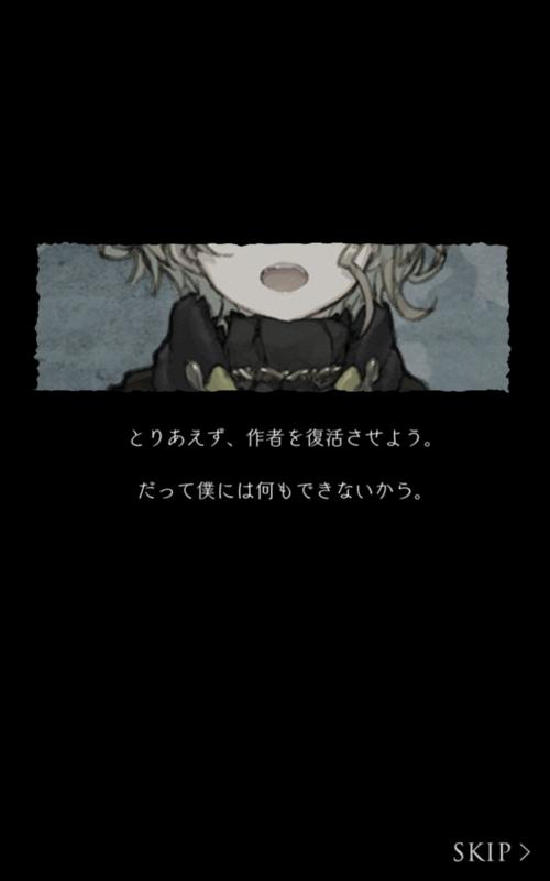 f:id:yuyu001:20170814001704j:plain