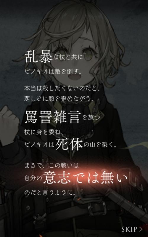 f:id:yuyu001:20170814001834j:plain
