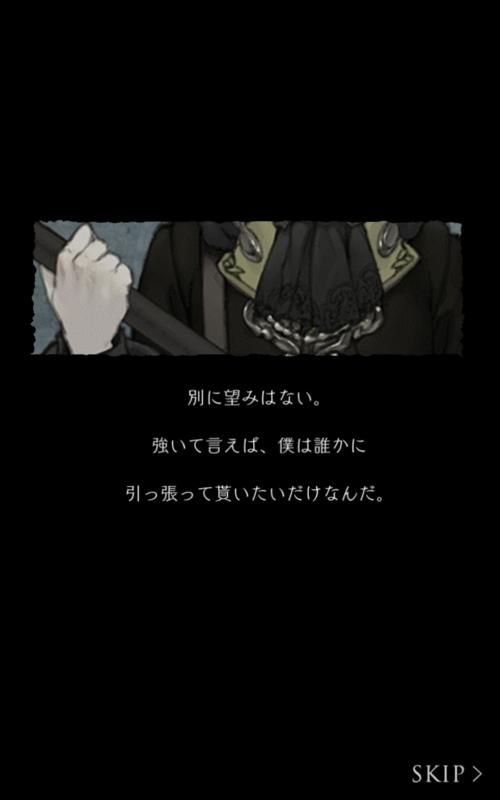 f:id:yuyu001:20170814001842j:plain
