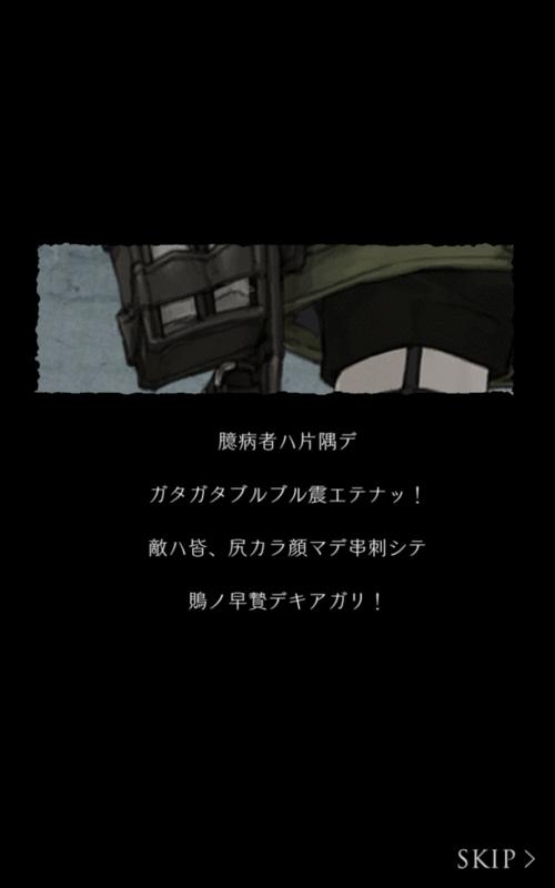f:id:yuyu001:20170814001855j:plain