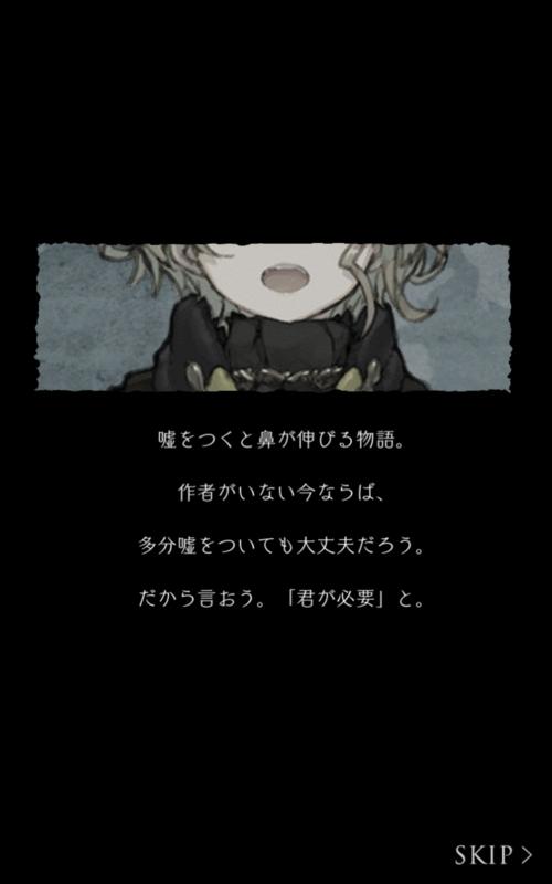f:id:yuyu001:20170814001903j:plain
