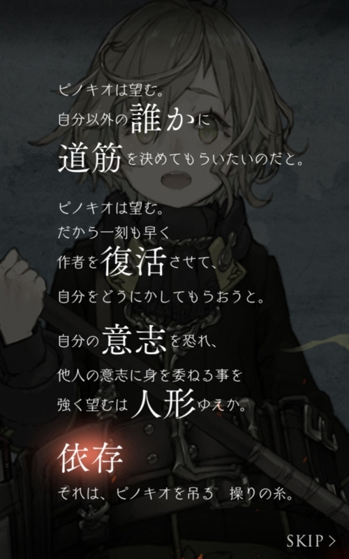 f:id:yuyu001:20170814001925j:plain