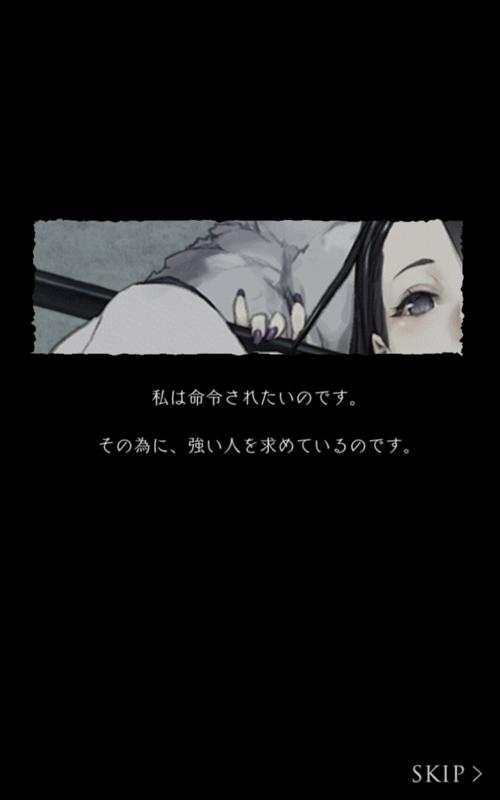 f:id:yuyu001:20170814004836j:plain