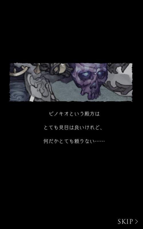 f:id:yuyu001:20170814004848j:plain