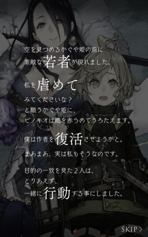 f:id:yuyu001:20170814004855j:plain