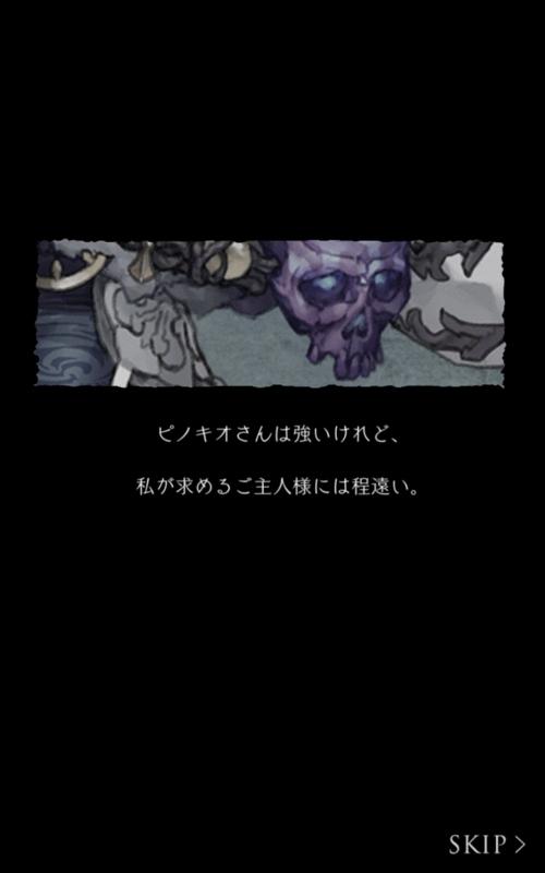 f:id:yuyu001:20170814005000j:plain