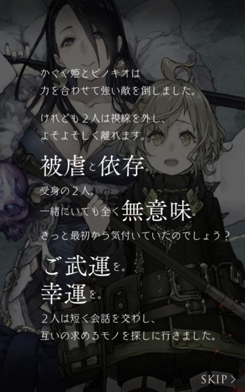 f:id:yuyu001:20170814005019j:plain