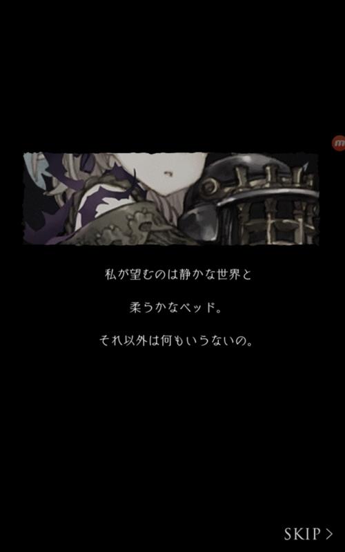 f:id:yuyu001:20170818032251j:plain