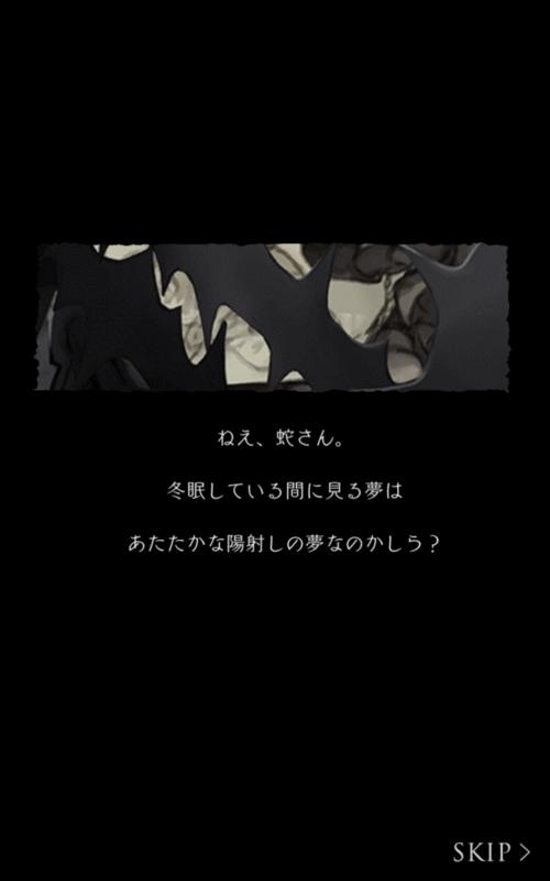 f:id:yuyu001:20170818032415j:plain