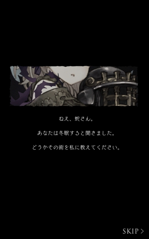 f:id:yuyu001:20170818032422j:plain