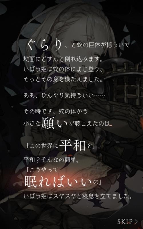 f:id:yuyu001:20170818032523j:plain