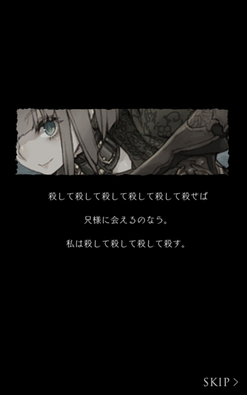 f:id:yuyu001:20170820235009j:plain