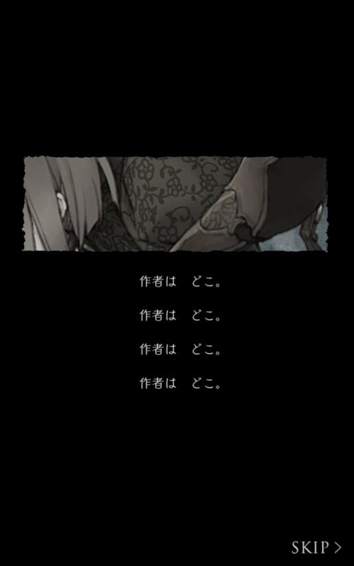 f:id:yuyu001:20170820235017j:plain