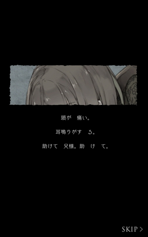 f:id:yuyu001:20170820235104j:plain