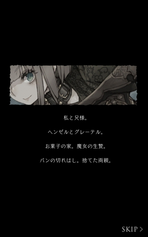f:id:yuyu001:20170820235120j:plain