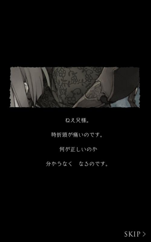f:id:yuyu001:20170820235127j:plain