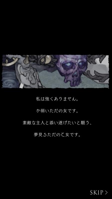 f:id:yuyu001:20170821004757j:plain