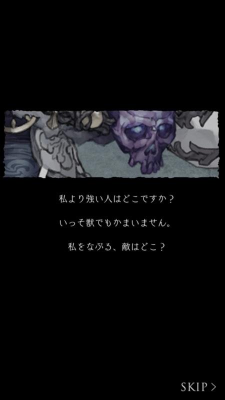 f:id:yuyu001:20170821005000j:plain