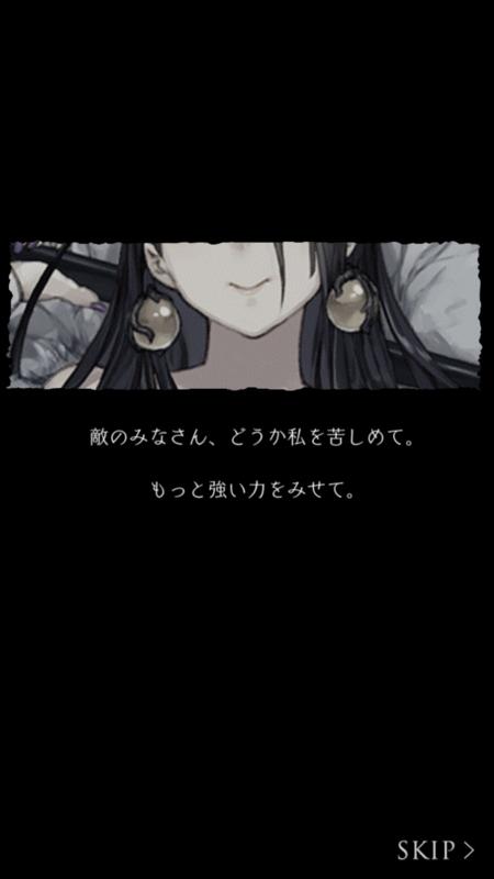 f:id:yuyu001:20170821005007j:plain