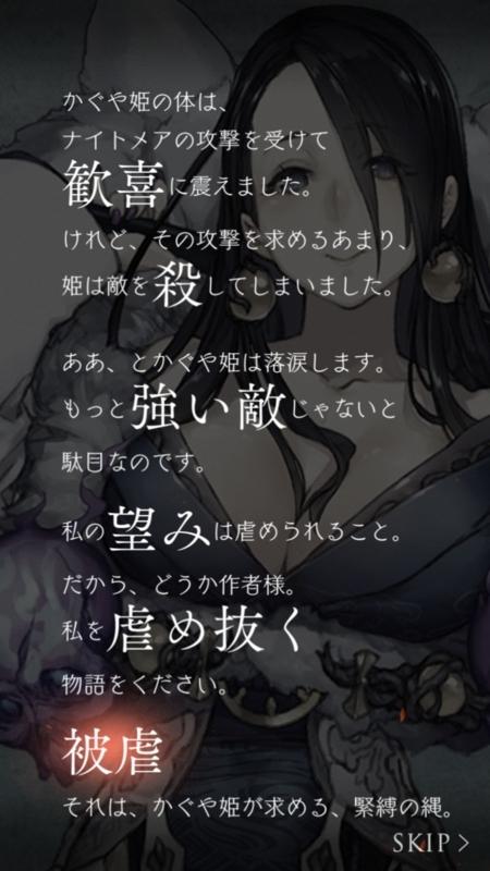 f:id:yuyu001:20170821005130j:plain