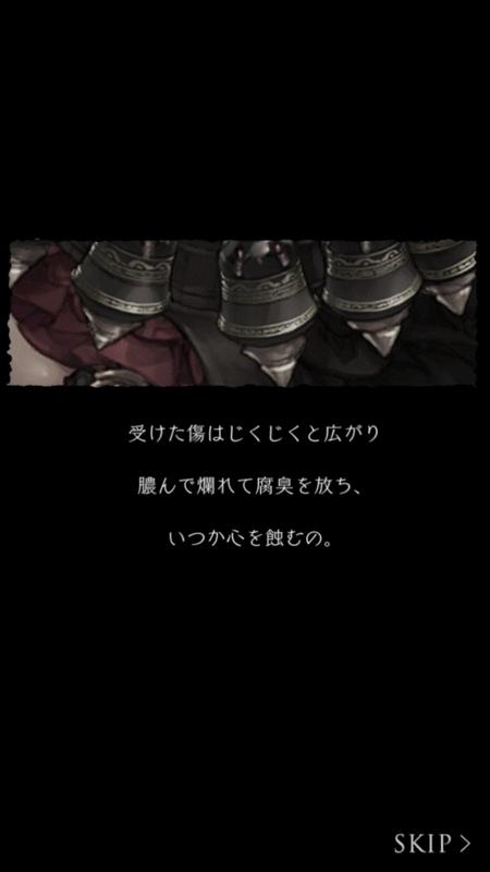 f:id:yuyu001:20170821011038j:plain