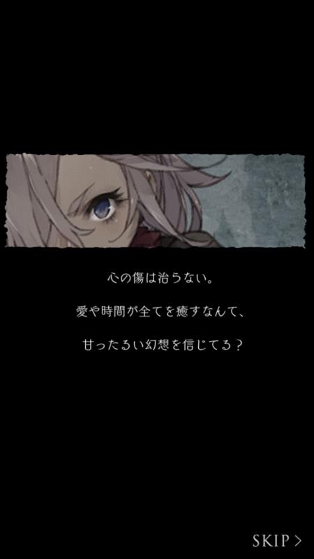 f:id:yuyu001:20170821011045j:plain