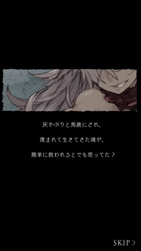 f:id:yuyu001:20170821011102j:plain