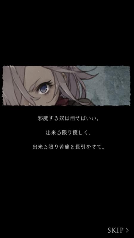 f:id:yuyu001:20170821011320j:plain