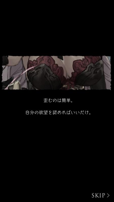 f:id:yuyu001:20170821011331j:plain