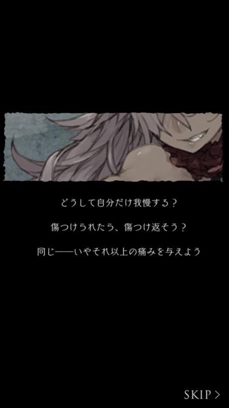f:id:yuyu001:20170821011338j:plain