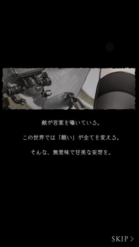 f:id:yuyu001:20170824233241j:plain