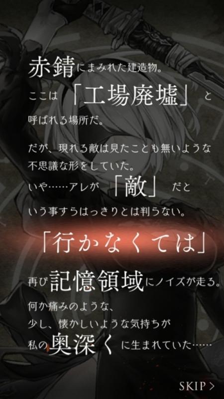 f:id:yuyu001:20170824233252j:plain
