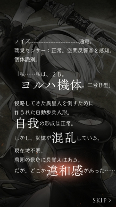 f:id:yuyu001:20170824233258j:plain