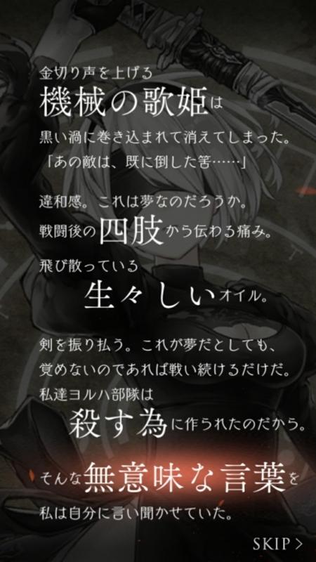 f:id:yuyu001:20170824233358j:plain