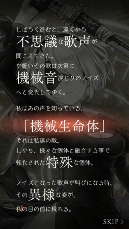f:id:yuyu001:20170824233405j:plain