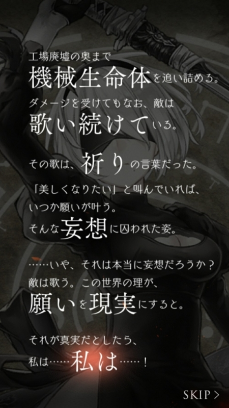 f:id:yuyu001:20170824233623j:plain