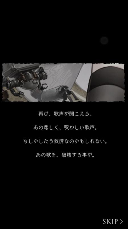 f:id:yuyu001:20170824233634j:plain
